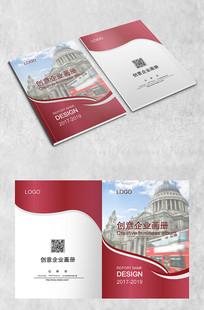 红色建筑画册封面