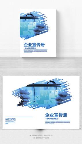 简约企业宣传册封面设计