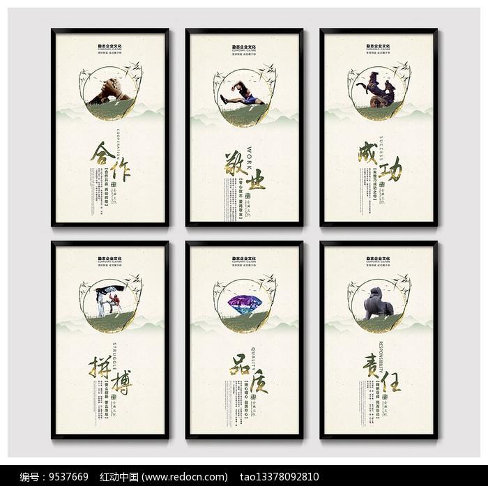 简约中国风企业文化展板图片
