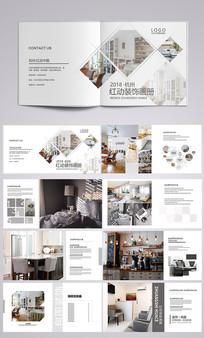时尚大气室内装饰画册