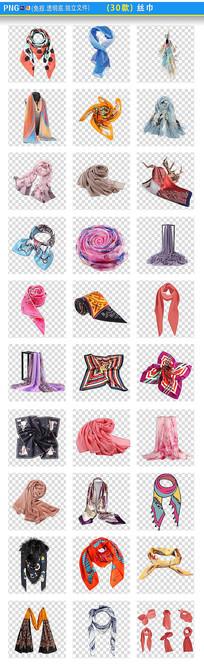 围巾PNG素材