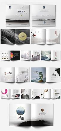 中国风装饰画册
