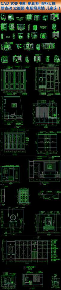 CAD书柜电视墙玄关节点大样