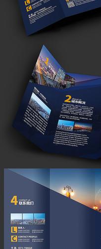 城市商业三折页