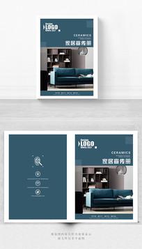 创意家居画册封面设计