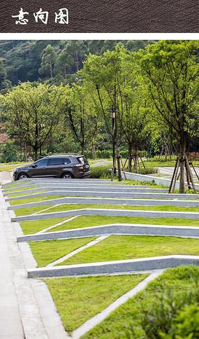 跌级生态停车场