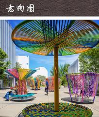 儿童游乐广场景观 JPG
