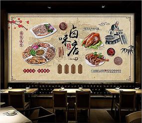 复古熟食卤味店餐饮美食背景墙