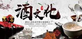 高端中国风酒文化背景