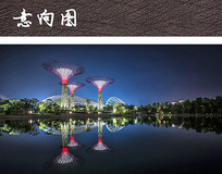公园花朵构筑景观 JPG