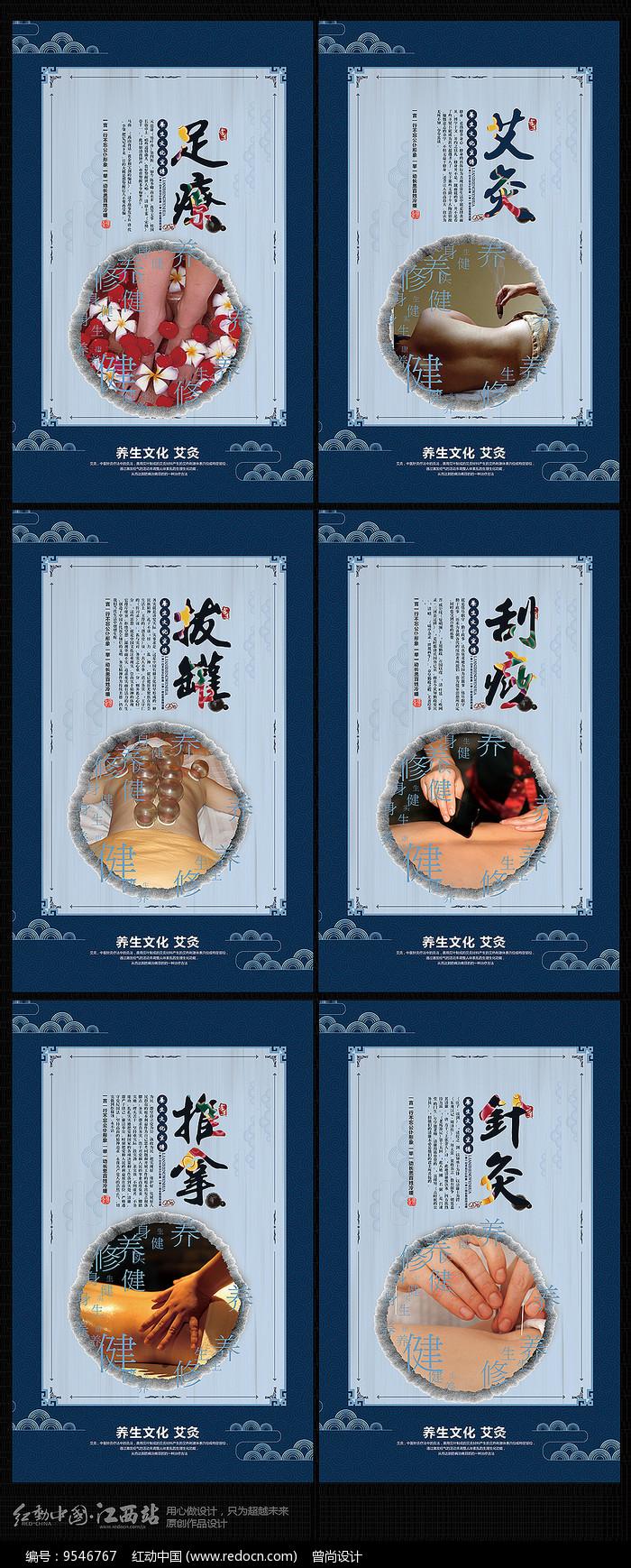 简约中国风中医经络养生展板图片