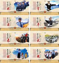 交通警察文化标语展板