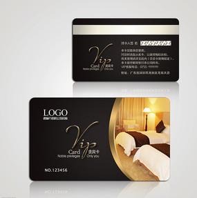 酒店会员卡设计