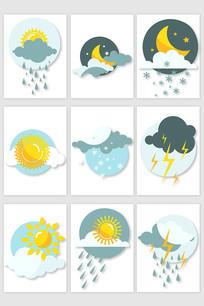 卡通天气预报图形矢量素材