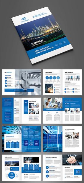 画册设计/书籍/菜谱 企业画册|宣传画册 中国风投资宣传册设计  下载图片