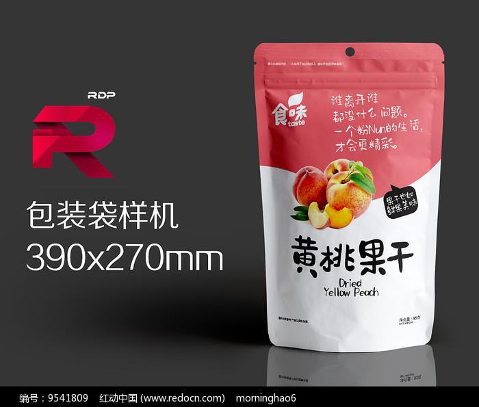 零食纸袋包装效果图图片