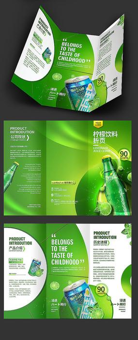 绿色饮料三折页