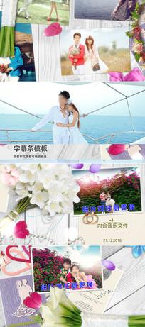 玫瑰花瓣婚礼照片相册模板