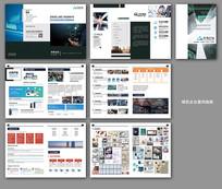 墨绿色信息技术企业宣传画册