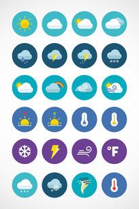手机天气预报矢量图标
