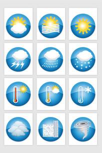 天气预报图标元素