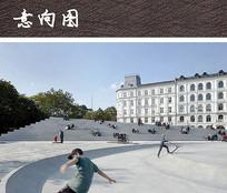 运动活动广场景观