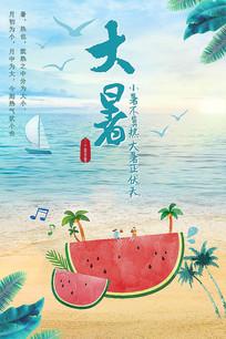 中国二十四节气大暑海报