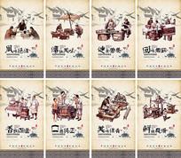 中国风餐饮文化小吃展板