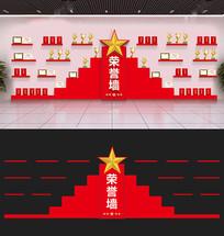 3D立体党建荣誉墙文化墙