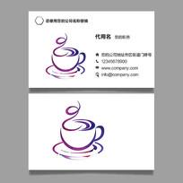 茶名片AI矢量