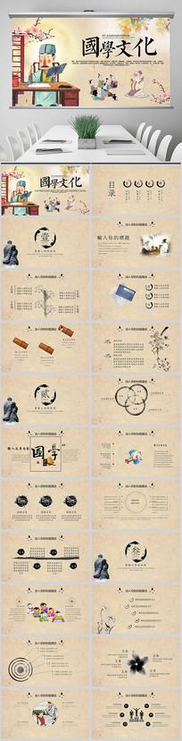 国学文化古典古韵中国风PPT