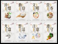 食堂文化海报设计