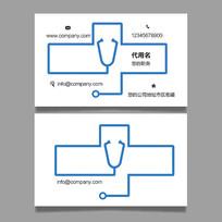 医药名片名片AI矢量