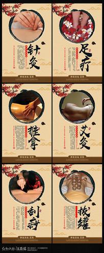中国风中医养生宣传挂画