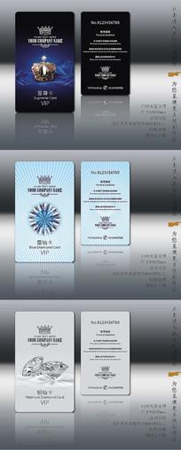 钻石皇冠VIP卡设计模板