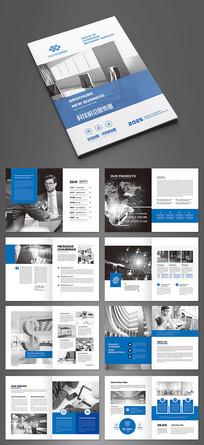 大气蓝色集团公司画册设计模板