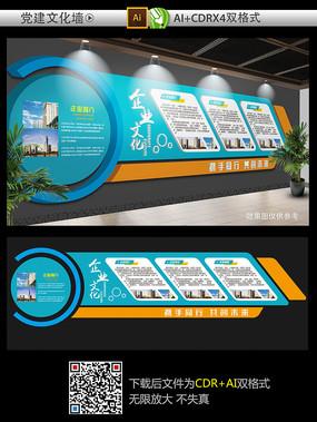 大气企业文化墙设计模板 CDR