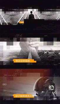 大气商业图片切换AE模板