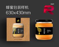 蜂蜜包装盒效果图