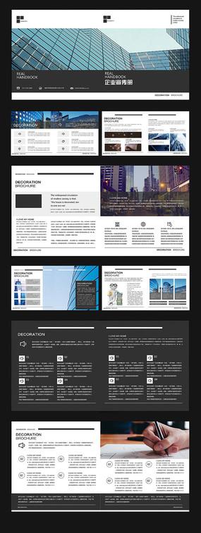 黑色企业商务画册设计
