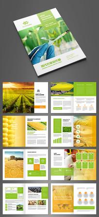 简约时尚现代农业画册设计模板