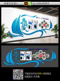 经典大气企业文化墙背景墙