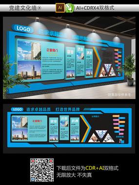 经典蓝色企业文化墙设计模板 CDR