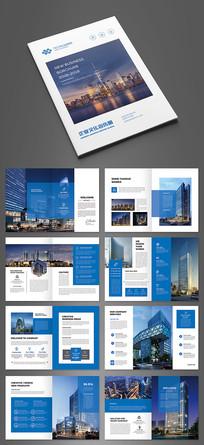 蓝色大气房地产画册设计模板