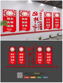 中国风党建文化背景墙