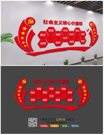中国政府展厅党员文化墙设计