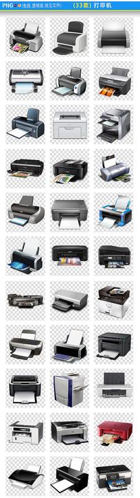 打印机PNG素材