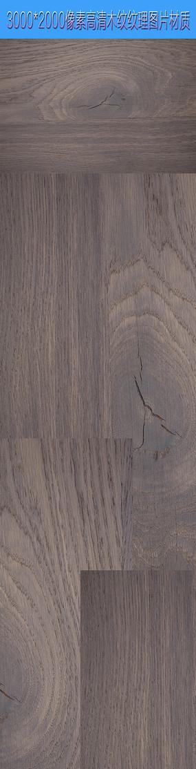 高清木材贴图材质