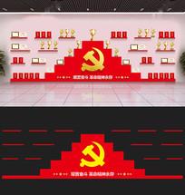 红色机关荣誉墙党建文化墙