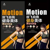 健身健身会员招募海报
